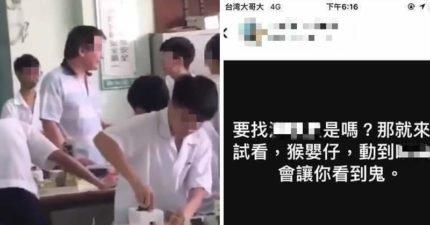 打傷老師「男學生被肉搜」 父護兒嗆網:我會讓你看到鬼