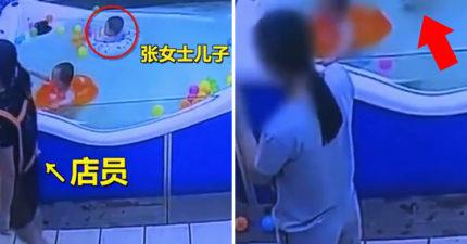 媽媽請人照看寶寶暫離2分鐘 「水面漂浮46秒」店員:媽媽的錯!