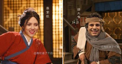 當漫威英雄變成「客棧人物」!緋紅女巫穿中國古裝正到完全無違和❤