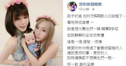 巨ㄋㄟ辣媽夾嬰超紅 孩子的爸520結婚「心痛到說不出話」男網友怒:下輩子有報應!