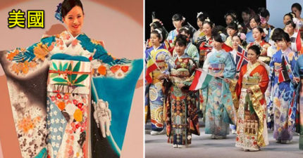 為了2020年東京奧運 日本為196個國家定製「國家特色和服」!(128張)
