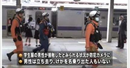 是特殊能力?男學生被列車撞擊後「憑空消失在世界上」