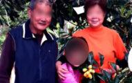 結縭40年老夫妻...她只是說出「結束」 最後卻遭老公「分成2大袋」