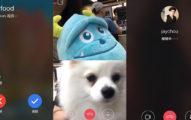 快訊/Instagram推出視訊功能 超方便「但連陌生人都可以打來!」