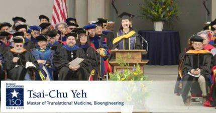 台灣之光!柏客萊創校150年來「首位台灣畢業生致詞」