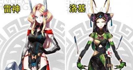 台灣繪師讓超級英雄「穿上旗袍」 鋼鐵人比緋紅女巫更辣!(25張)
