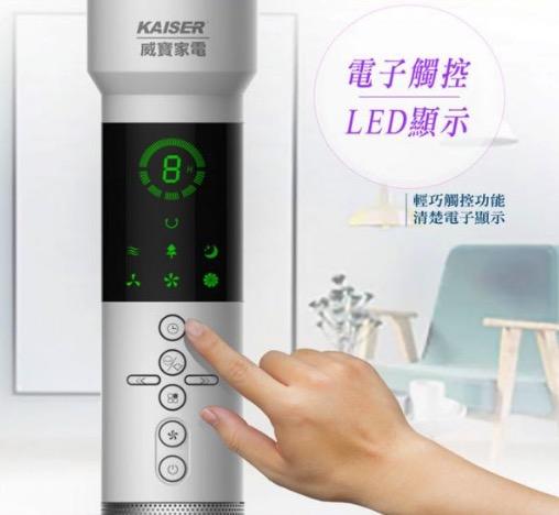 電風扇怎麼吹最省電?放在冷氣機下面「夏天電費省一半」
