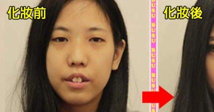 卸妝前都不能信!「日本神級詐欺妝」醜女秒變電眼正妹