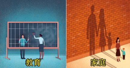 21張平凡的插畫「背後意義太諷刺」讓現代人忍不住深刻反思