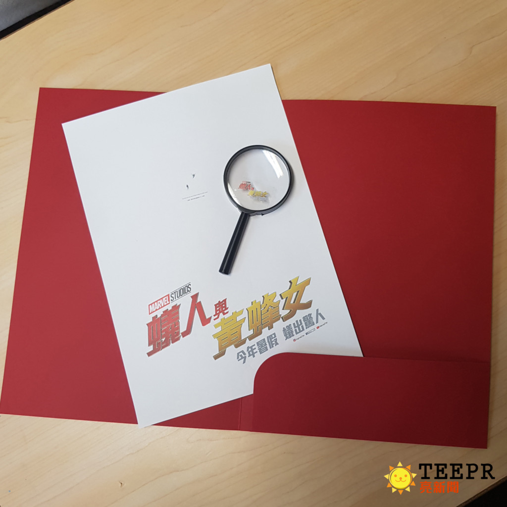 漫威「最高機密文件」外洩:他們下個月就要來台灣了!