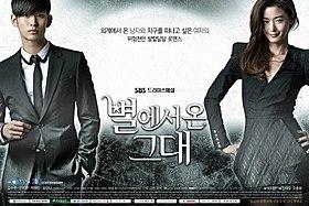 7個韓粉也黑人問號的「詭異韓國文化」 總是半夜見鬼?