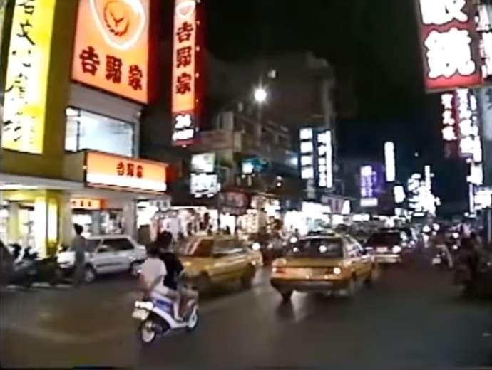 超罕見「1995年的台北」影片曝光!網嘆:沒有人在滑手機的時代