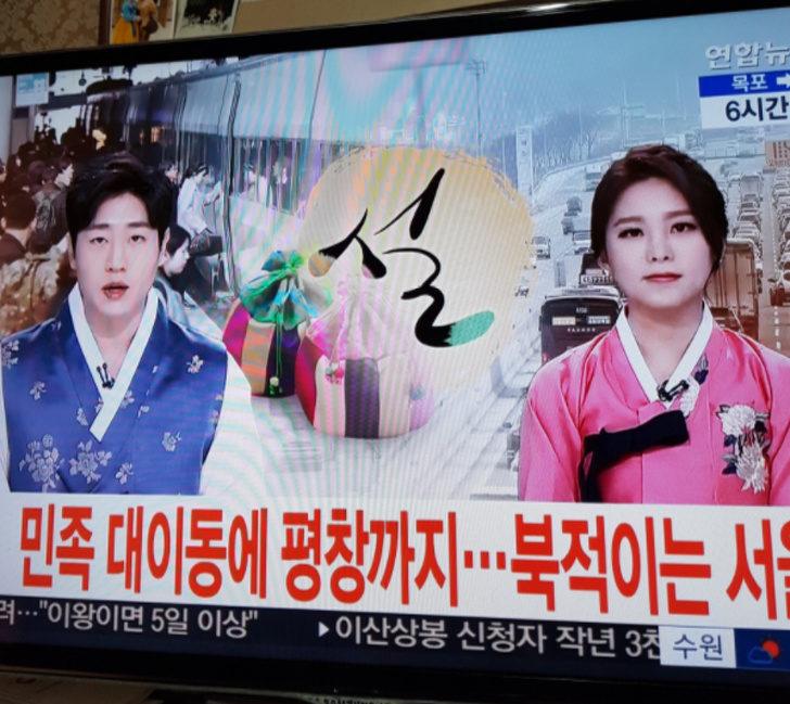 15個你從未留意的「南韓秘密」 超狂「試吃品」不能讓台灣人看到!