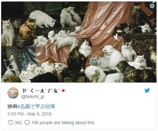 日本網友正夯「看名畫學台灣」 一句話神比喻內行人秒懂!