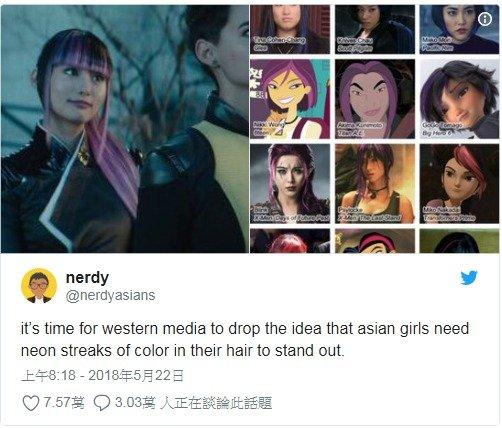 網發現亞洲女角都有「同樣特色」 一比對挖出最無知真相