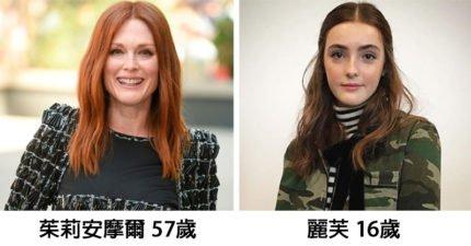 13對證明「有其母必有其女」演藝圈一代女星VS女兒照