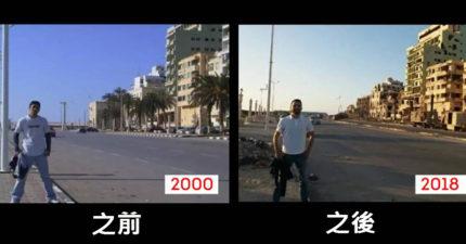 男子18年前在利比亞拍照留影 18年後重訪舊地「拍同樣角度照」看見人性