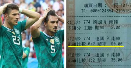 南韓2比0踢爛德國 他買運彩「超狂賠率」女友秒逼問:所以總共贏多少!