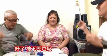 孝子RAP唱「爸媽我愛你」 竟慘遭老媽Diss反嗆「記得倒垃圾啦!」