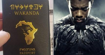 《黑豹》瓦干達國是真的!他機場見「出境護照」寫瓦干達 Google發現自己好蠢