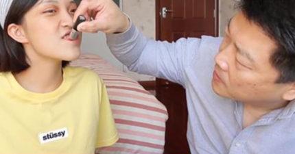影/爸爸幫女兒化妝初體驗 「神來一顆痣」網笑翻:被家暴?