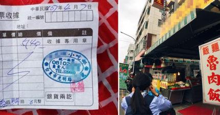 坑殺遊客再+1!台東熱炒店「多算14份炒飯」 網:只能信任超商了?