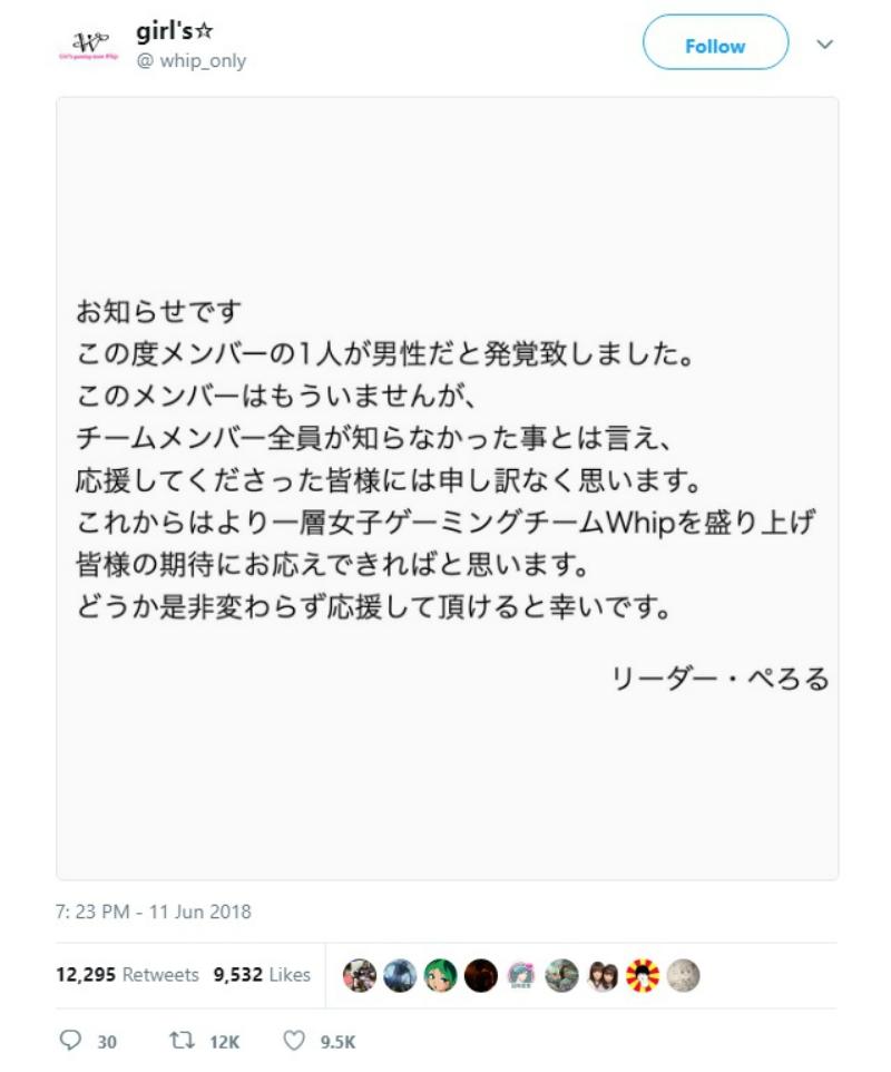 日本女子電競隊「混入男生」 偽娘功力100%仍被識破...網驚:正到看不出來