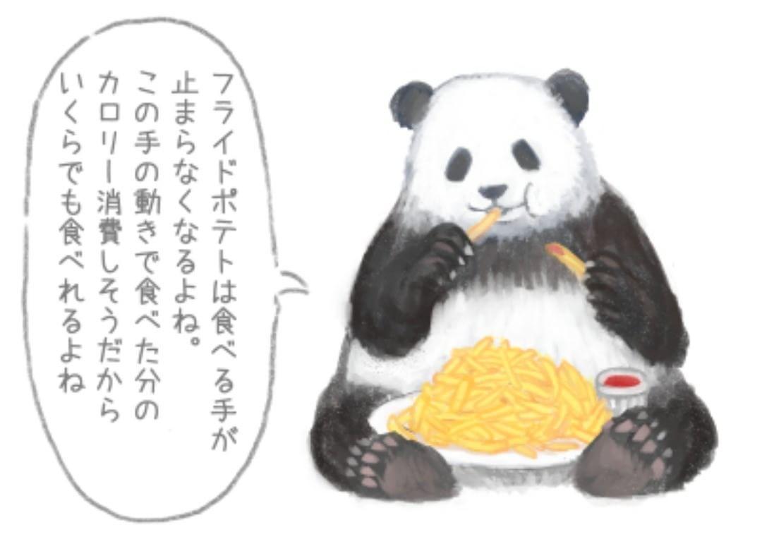 日繪師畫「怎麼吃都不會胖」爆笑法則 吃薯條手停不下來=消耗卡路里!