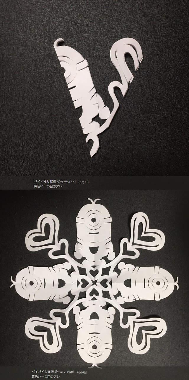 10張如萬花筒般夢幻的「剪紙藝術品」 鋼彈哈囉組合好可愛♥