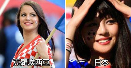 盤點世界盃「16強正妹應援團」 放電加持讓球員動力激增~
