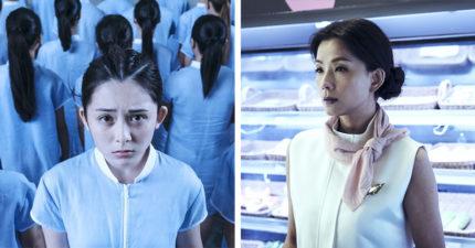 台版《黑鏡》太黑暗 女主角看劇本拒演:陷入看不見未來的情緒