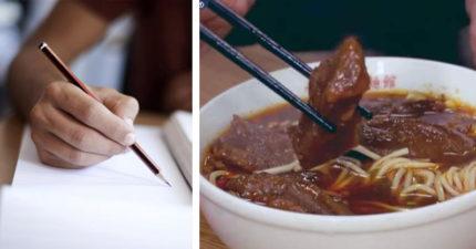 韓國人來台驚「台人都不吃牛肉」 公務員:這是考好試的秘訣