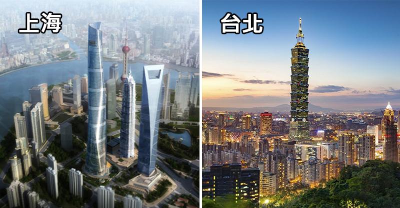 台灣是鬼島?住上海10年有感:「台灣人太沒自信」