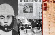 現場留120個證物!日本3億元搶案「警花9億調查」 50年過去仍破不了…