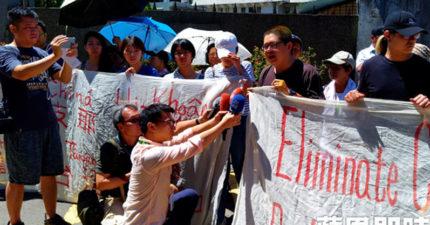 霸氣業者喊「拒用蔣公潑漆學生」 網酸爆:人家台大會去應徵?