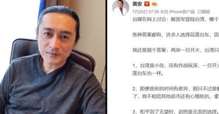 黃安→狂安!喊中國動武「台灣撐不過一分鐘」 網笑慘:飛彈發射時間都不只!