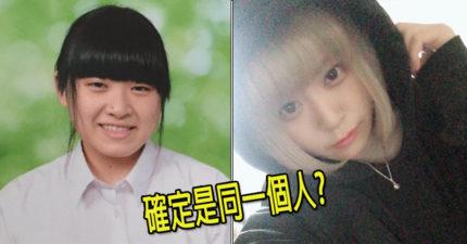 土味日本妹「高中單眼皮照」曝光 貼出3年後長相反擊:化妝很重要啦~
