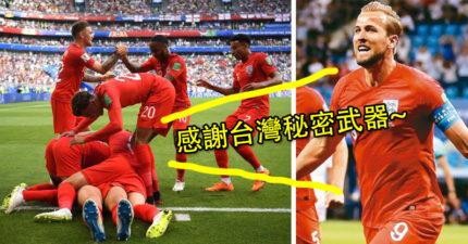 世足/打敗瑞典晉4強!英國興奮發文:謝謝「台灣的秘密武器♥」