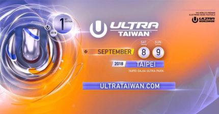 不再是夢想!Spunite正式宣布RTU升級ULTRA TAIWAN 2018