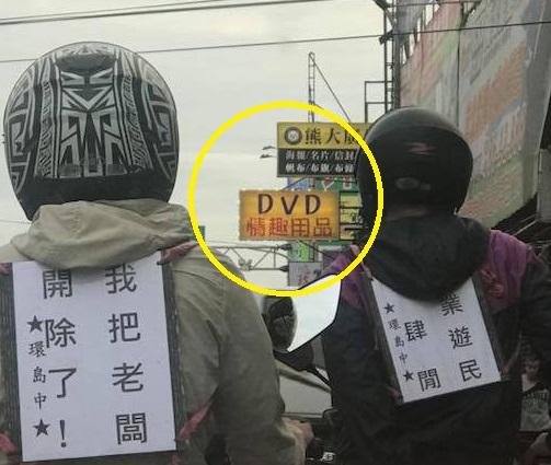 霸氣3兄弟「開除老闆」環島去 照片害網笑翻:吃內褲真的很痛苦!