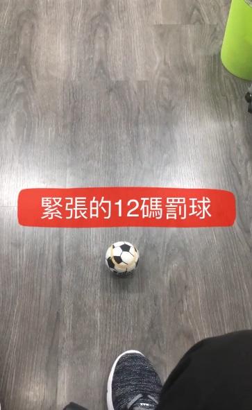 把拔緊張12碼罰球 世足柯基隊「萌氣守門」:別肖想進球!