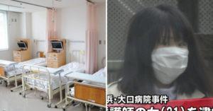 冷血護理師「了結安寧病房48老人」 點滴內發白色泡沫:我值班他們死了很麻煩