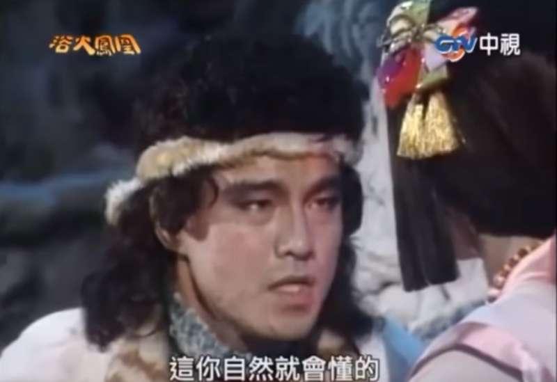 28年前《浴火鳳凰》對白大崩壞!男主角撩妹:繁衍火鳥族的功夫,妳自然就會懂