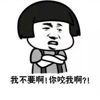 廣州出現「新型愛滋傳染蟲」 全城懸賞抓4隻就超越台灣時薪!