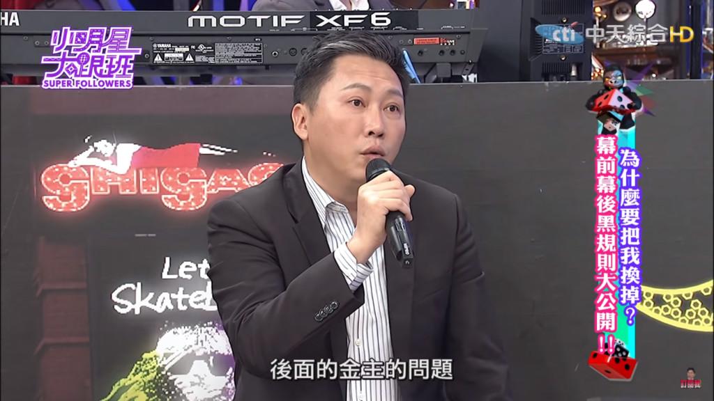 孫協志自曝曾被潛規則 「髮量太稀疏」內定男主角飛了!