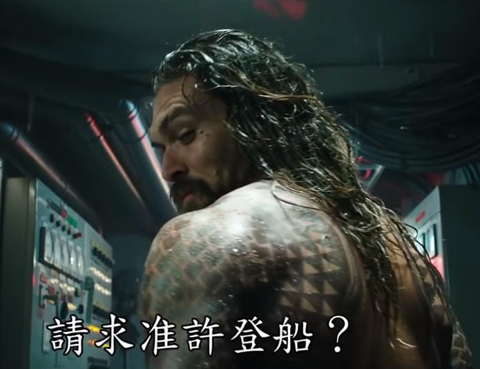 《水行俠》前導預告片釋出 渾身肌肉跳水裸泳「直接解救DC崩盤危機」