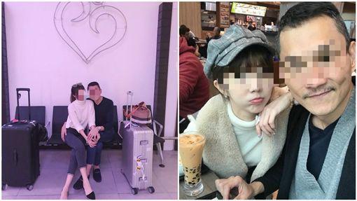 變四角戀?空姐滾床被抓 老公流出「哭慘道歉片」小王起底大12歲正宮女友