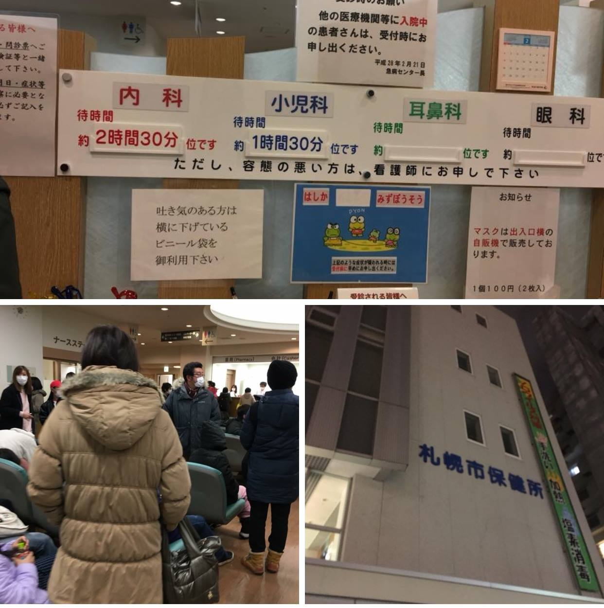 她到北海道目睹「全世界最優質病患素質」 100人擠大廳只聽到呼吸聲...
