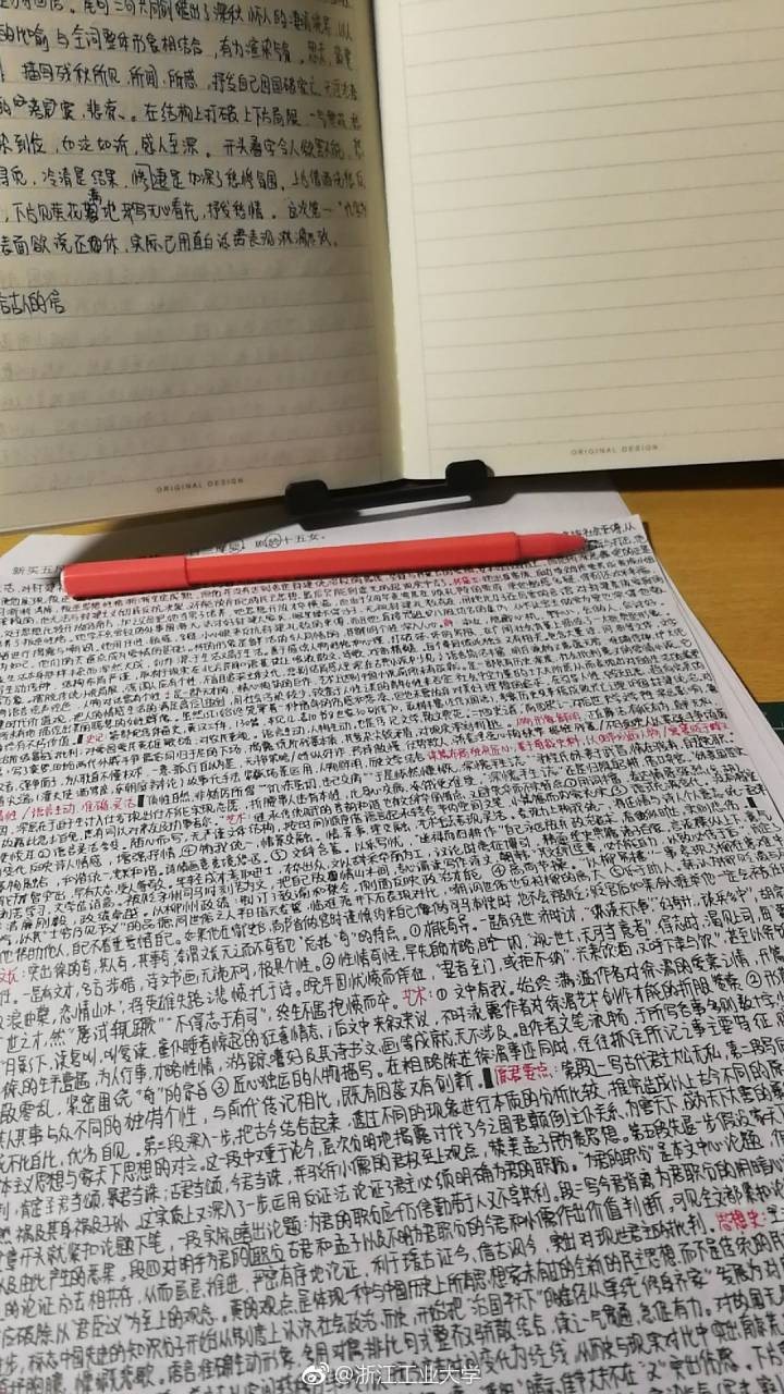 考試允許帶A4小抄!學校讓學生抄好抄滿 網友:開書考才最難