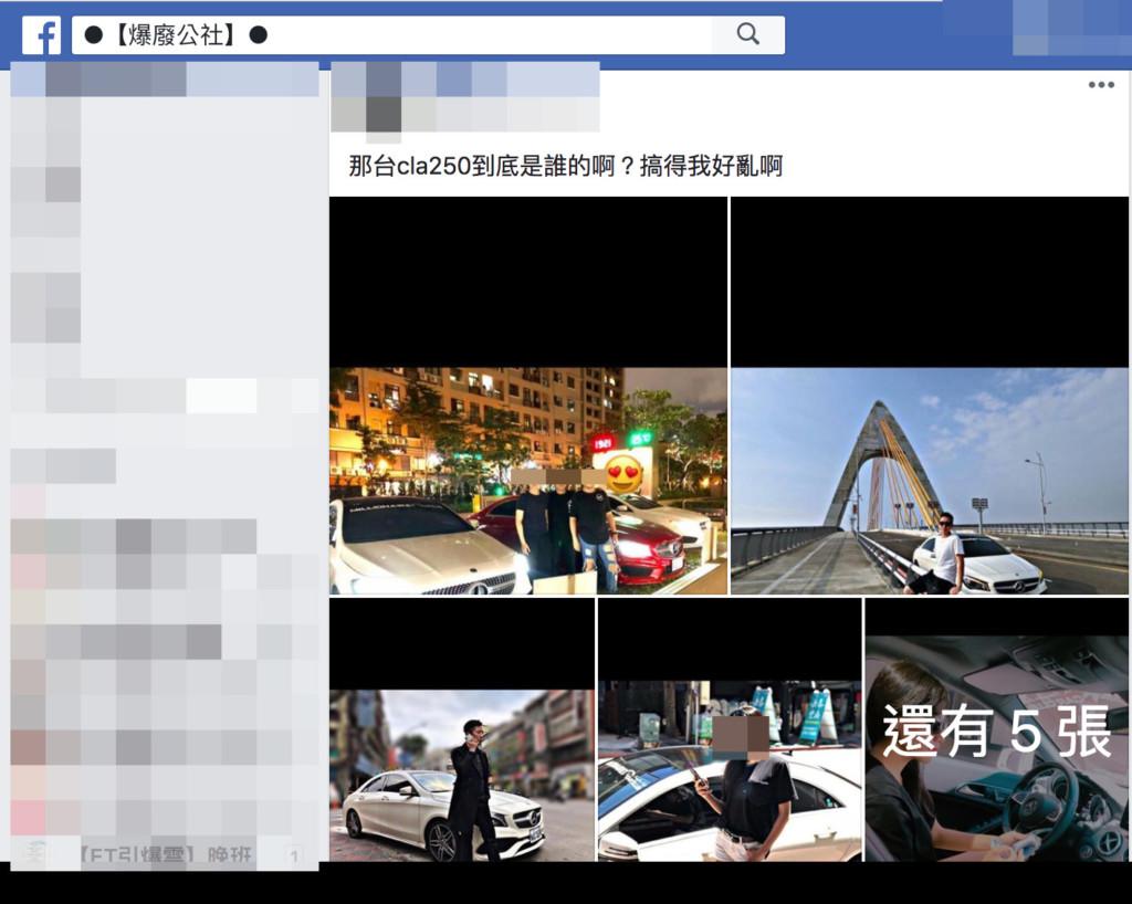 滿街都是富二代?台灣正妹帥哥開跑車「炫富真相」曝光:世紀大騙局